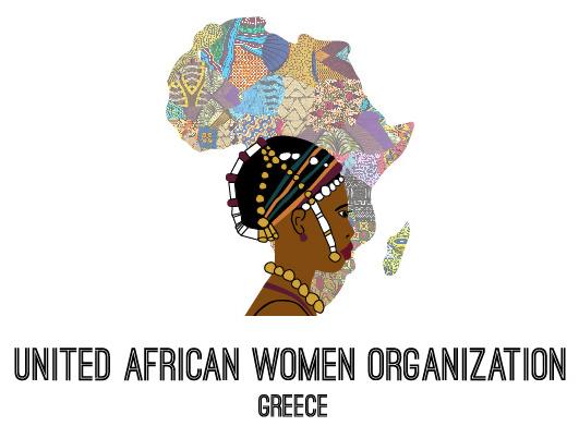 africanwomens.gr - logo